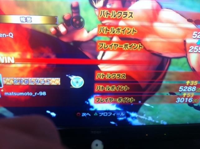 20110906-073701.jpg