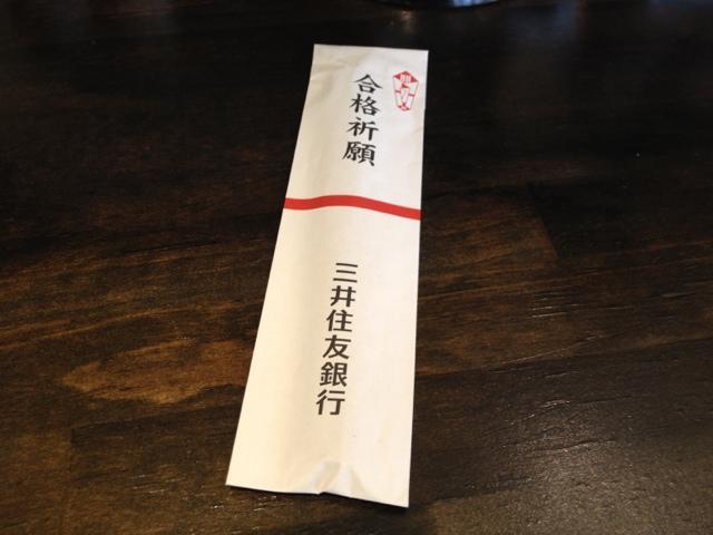 20120126-084453.jpg