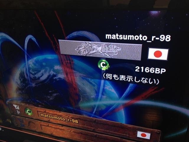 20120323-001504.jpg
