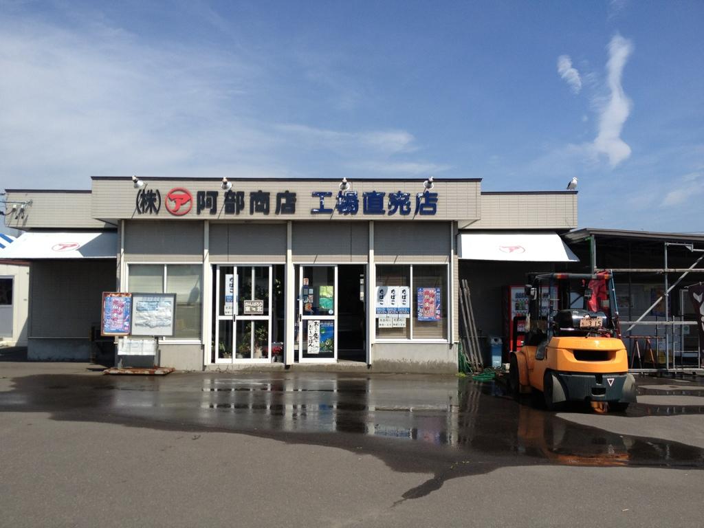 20120905-232024.jpg